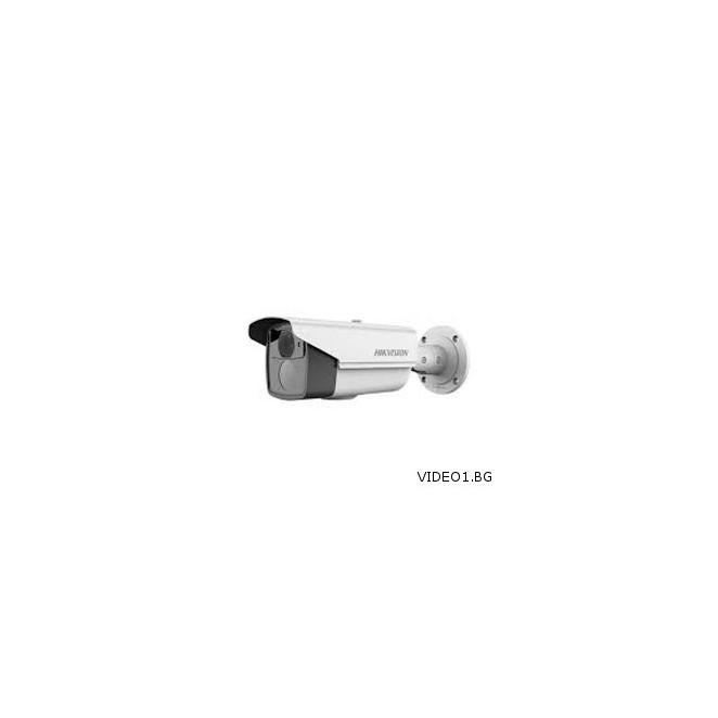 DS-2CE16D5T-VFIT3 video1.bg