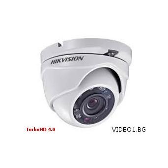 DS-2CE56D8T-ITME video1.bg