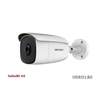 DS-2CE18U8T-IT3 video1.bg