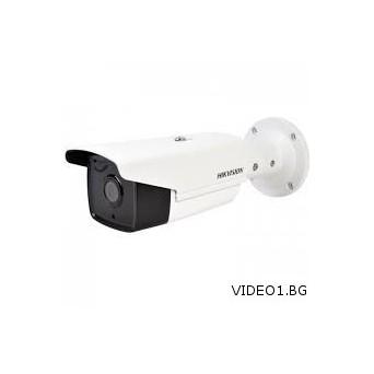 DS-2CD2T22WD-I5 video1.bg