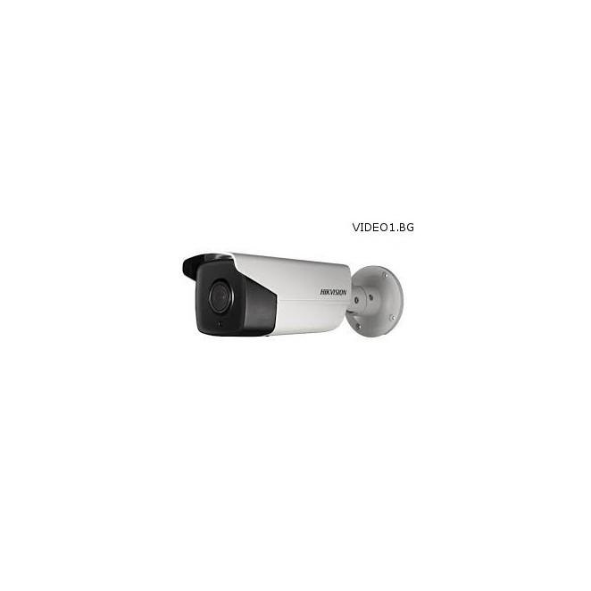 DS-2CD2T42WD-I5 video1.bg