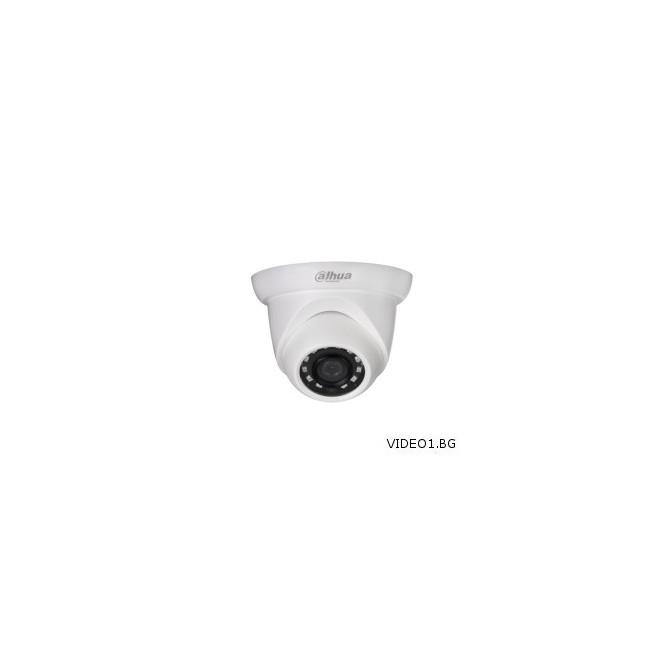 IPC-HDW1220SP- 0360B-S3