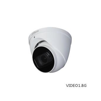 HAC-HDW2501T-ZA-27135